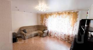 Квартира. агентство