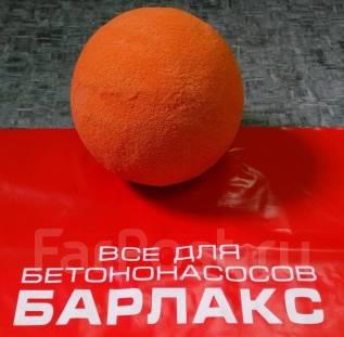 Мяч промывочный 175 мм. KCP