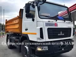 МАЗ 5550В3-480-012. Самосвал МАЗ 12 т., 6 650 куб. см., 12 000 кг.