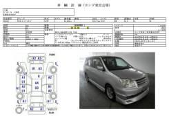 Радиатор отопителя. Mitsubishi Dingo, CQ5A, CQ2A, CQ1A Mitsubishi Dion, CR5W, CR6W, CR9W