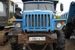 Урал 5557. (самосвал), 11 000 куб. см., 10 000 кг.