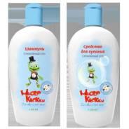 """Мистер Квакки Пена для ванн для Детей """"Лёгкие пузырьки"""", 200мл"""
