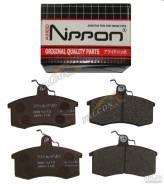 """Колодки тормозные передние дисковые """"Nippon"""" (Япония) В НАЛИЧИИ !!! РАСПРОДАЖА !!!"""