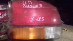 Стоп-сигнал. Toyota Corolla II, EL53