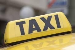 Водитель такси. Улица Узловая 6