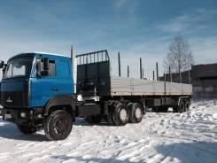 НовосибАРЗ. Продается полуприцеп-сортиментовоз, 34 000 кг.