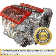 Двигатель в сборе. Honda: Fit Shuttle Hybrid, Civic, Insight, Fit Hybrid, Civic Hybrid, Fit, Fit Shuttle Двигатель LDA. Под заказ