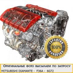 Двигатель в сборе. Mitsubishi Diamante, F36A Двигатель 6G72. Под заказ