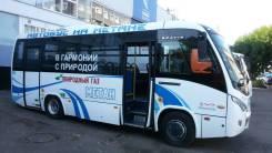 Bravis. Автобус MArcopolo КамАЗ 2013 года, 26 мест