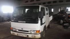 Nissan Atlas. Грузовик , 27 000 куб. см., 750 кг.
