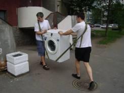 Вывезу беплатно вашу стиральную машину в любом состояние