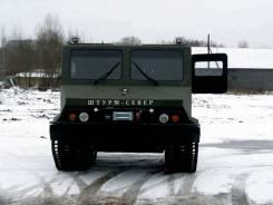 ЗВМ Сивер. Продажа снегоболотохода Штурм Север, 1 600куб. см., 1 000кг., 1 700кг. Под заказ