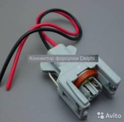 Разъем Коннектор (разъем) форсунки Delphi 9001-845. SsangYong Kyron SsangYong Actyon Двигатель D20DT