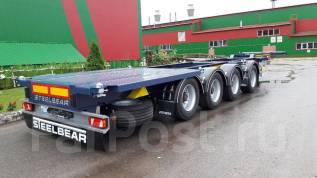 Steelbear. Полуприцеп контейнеровоз четырехосный, универсал, 42 000кг. Под заказ