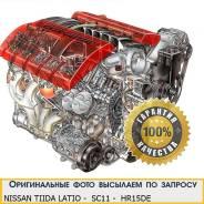 Двигатель в сборе. Nissan Tiida Latio, SC11 Nissan Latio Двигатель HR15DE. Под заказ