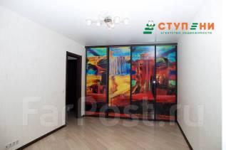 1-комнатная, улица Рабочий Городок 8. Центральный, агентство, 33 кв.м.