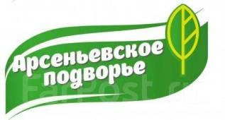 """Торговый представитель. ООО """"Арсеньевское подворье"""". Суворова 73/1"""