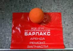 Мяч промывочный 150 мм. KCP