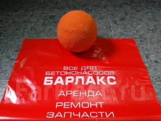 Мяч промывочный 200 / 220 мм. KCP