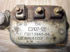Вариатор ВК-Б ВК СЭ107-12В, СССР, УАЗ, ГАЗ, ЗИЛ