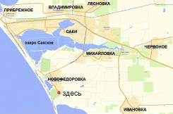 Участок у моря. Западный Крым. 1 085 кв.м., собственность, от частного лица (собственник)