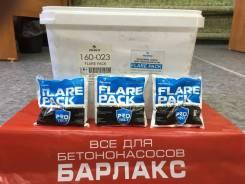 Пусковая смесь Flare-Pack. KCP