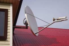 Спутниковое ТВ, Интернет, 4G, Видео и Wifi.