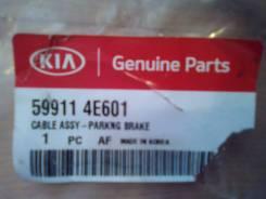 Тросик ручного тормоза. Kia Bongo Kia K-series