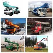Услуги автовышки 17м, 20м, 26м ,28м, 30м услуги спец строй техники