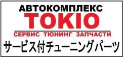 Ремонт подвески автомобилей японского производства с гарантией недорог