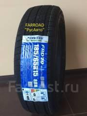 Farroad FRD79. Зимние, без шипов, без износа, 4 шт
