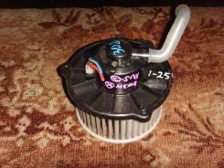 Мотор печки. Mazda Bongo Brawny, SD59T, SR5AM, SDEAT, SR2AV, SRF9W, SR5AV, SD29M, SRE9V, SRSAV, SR59V, SD5AT, SREAV, SD2AM, SD89T, SRS9V, SR2AM, SD29T...