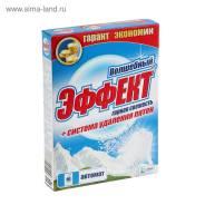 Порошок стиральный ВОЛШЕБНЫЙ ЭФФЕКТ Автомат Горная свежесть, 350г