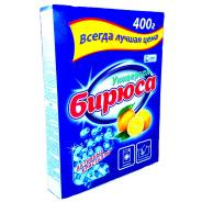 Порошок стиральный БИРЮСА универсал 400 карт пачка
