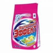 Порошок стиральный Лотос, АВТОМАТ. 2,4кг/мягкая упаковка