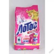 Порошок стиральный Лотос, АВТОМАТ. 6кг/мягкая упаковка