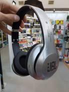JBL S930