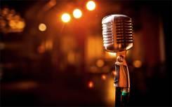 Уроки вокала для детей от 4 до 12 лет на Кирова 23!