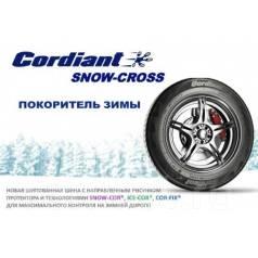 Cordiant Snow Cross. Зимние, шипованные, 2017 год, без износа, 4 шт