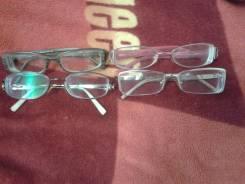 Отдам очки