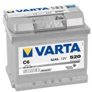 Varta. 52 А.ч., Обратная (левое), производство Европа. Под заказ