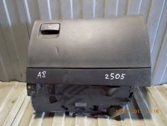 Бардачок. Audi A8, D3/4E