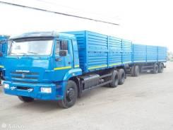 Камаз 65117. , 11 800 куб. см., 14 000 кг.