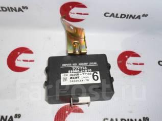 Блок управления светом. Toyota Caldina, ST210, ST210G, ST215, ST215G, ST215W Toyota Vista Ardeo, SV50, SV50G, SV55, SV55G, ZZV50, ZZV50G Двигатели: 3S...