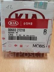 Подшипник. Kia: K-series, Besta, Cerato, Bongo, Pregio Двигатели: 4D56, TCI, D4BH, D4BB