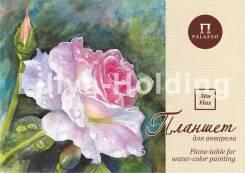 """Планшет для акварели, """"Розовый сад"""", А3, 20л"""