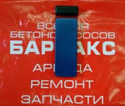 Батарея для пульта радиоуправления Putzmeister. KCP
