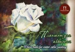 """Планшет для акварели """"Белая роза"""", А3, 20л, Лен, 260г"""