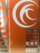 Takumi. синтетическое