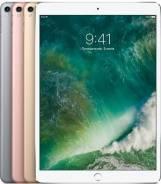 Apple iPad Pro Wi-Fi 256Gb. Под заказ